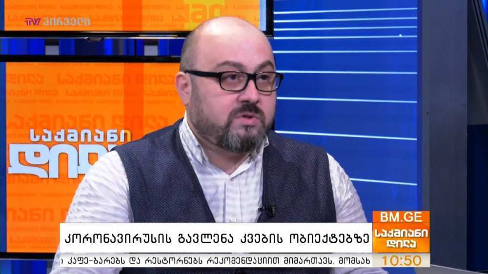 Georgian Restaurateurs Association - Part of the restaurants will be closed