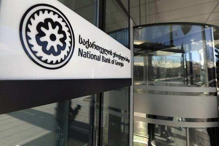 ეროვნული ბანკი განცხადებას ავრცელებს