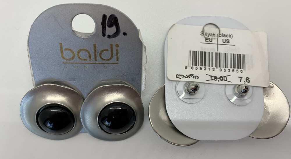 Accessories of Baldi and Mandarina are harmful - MOMXMAREBELI.GE