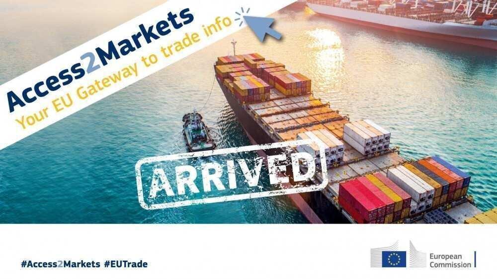 მცირე ბიზნესის ვაჭრობის ხელშესაწყობად ევროკავშირმა ონლაინ პორტალი Access2Markets შექმნა