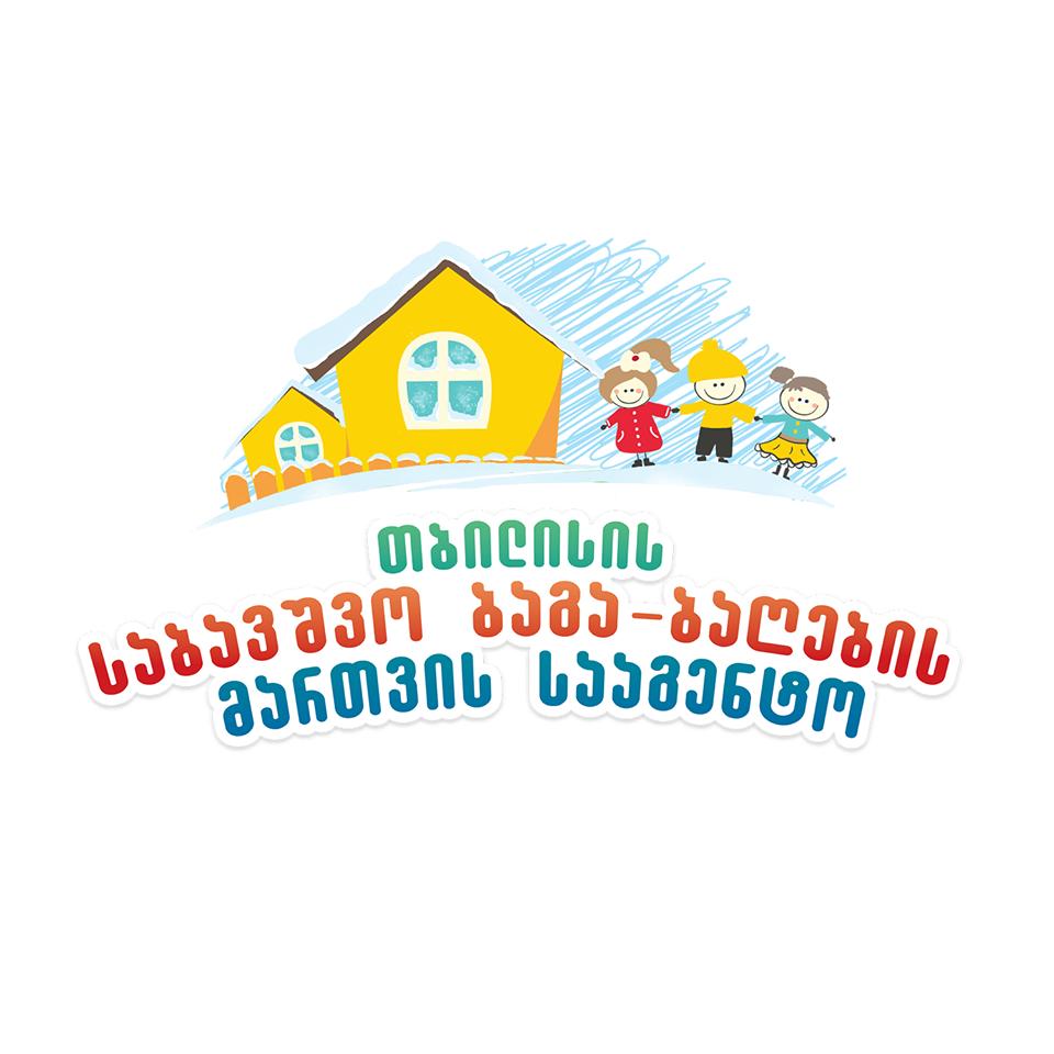 საბავშვო ბაღები, სადაც საარჩევნო უბნებია განთავსებული, დროებით დაიხურება