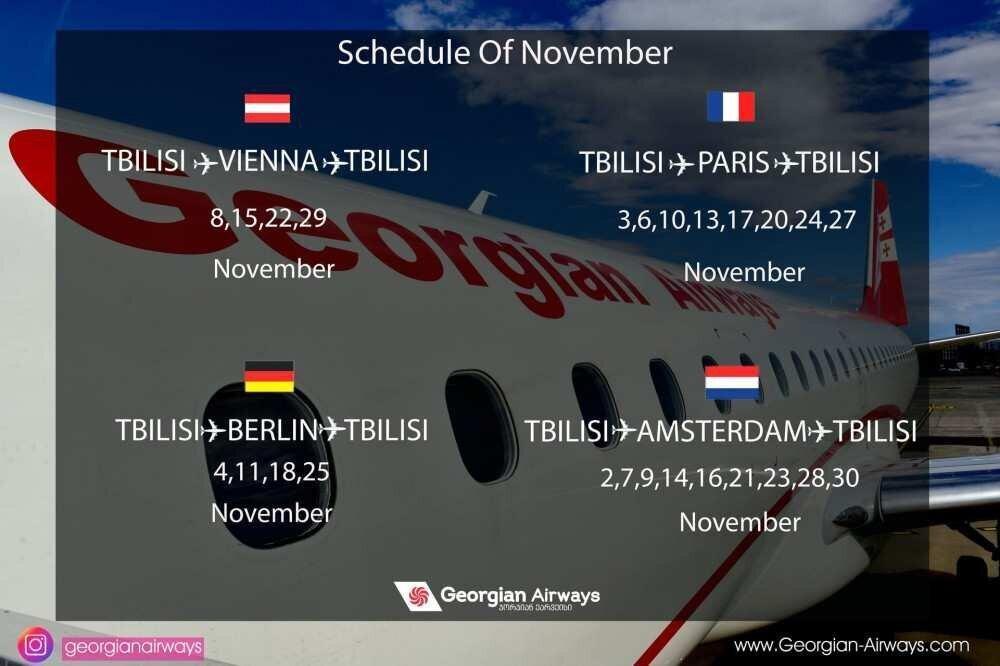 როდის და რა მიმართულებით შესრულდება რეისები ნოემბერში – Georgian Airways-ი ინფორმაციას ავრცელებს