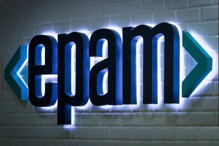 ამერიკული IT კომპანია EPAM-ი საქართველოში 14 პოზიციაზე ვაკანსიას აცხადებს