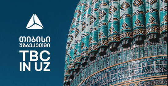 IFC to invest up to 10 million USD in Uzbekistan to support TBC Bank