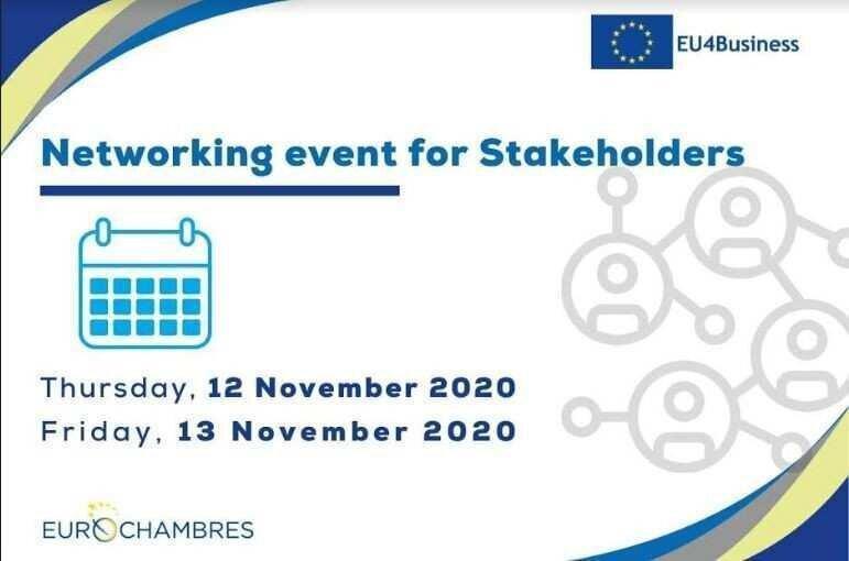 """""""ევროკავშირი ბიზნესისთვის'' - დღეს და ხვალ ევროპალატა პროექტის ონლაინ პრეზენტაციას მართავს"""