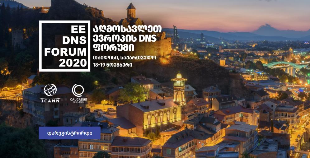 Tbilisi to host the Eastern European DNS Forum