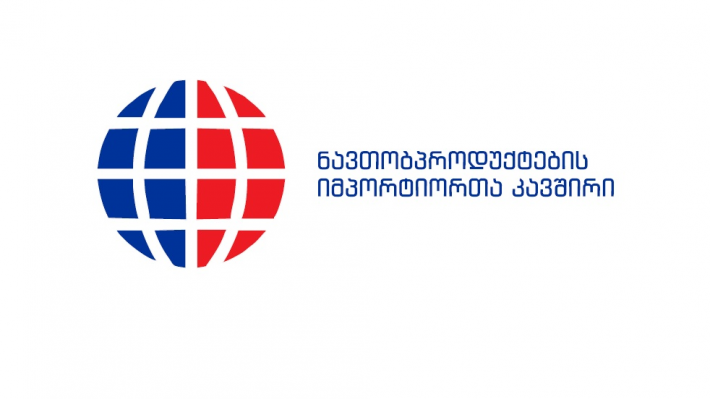 10 თვეში საქართველოში საავიაციო ნავთის იმპორტი 42.8%-ით შემცირდა