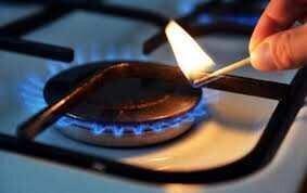 """""""ჩაგვიშალონ ტარიფი"""" - ბიზნესი გაზის გაძვირების გამო ერთობლივ განცხადებას ამზადებს"""
