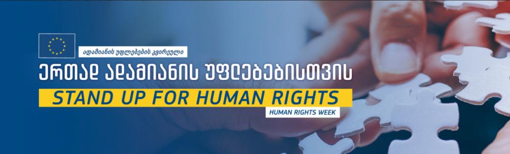 EU Launches Human Rights Week in Georgia