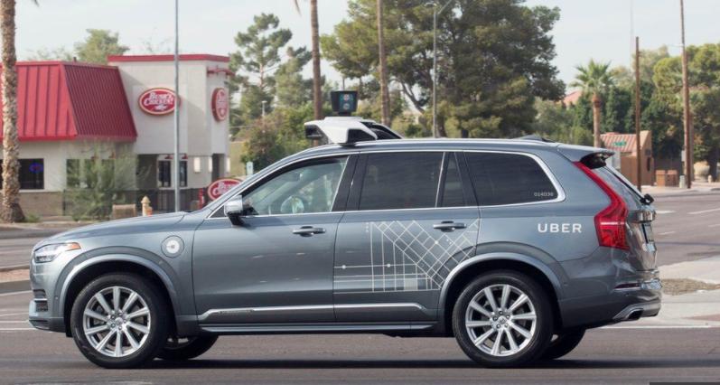 Uber-ი თვითმართვადი ავტომობილების 26%-იან წილს Amazon-ის სტარტაპს მიჰყიდის
