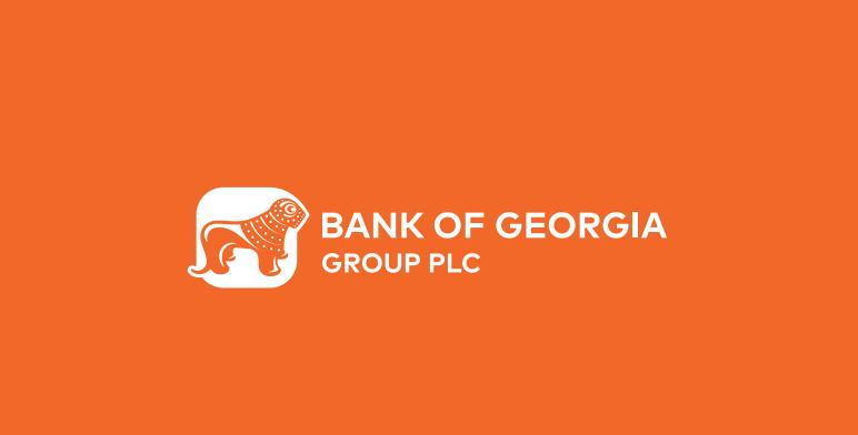 """საპენსიო სააგენტოს სპეციალური დეპოზიტარი სავარაუდოდ, """"საქართველოს ბანკი"""" იქნება"""