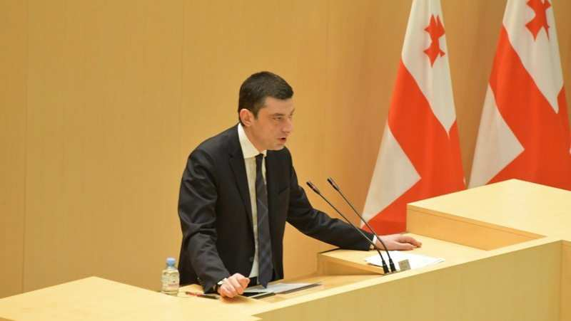 Giorgi Gakharia: We have a serious lag in mastering the capabilities of DCFTA