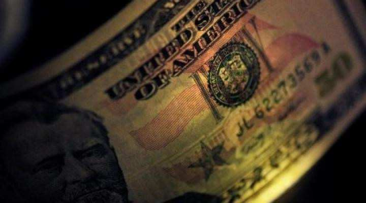 FX Reserves Up in 2020 despite interventions