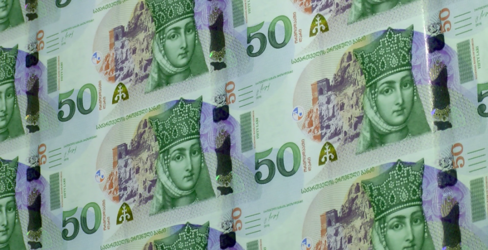 Foreign Investors Increased Their Investments up to 657 MLN in Georgian Securities