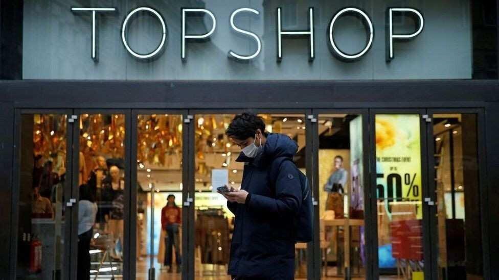 Topshop-ის ახალი მფლობელი ცნობილია - ვინ იყიდა ბრენდი?
