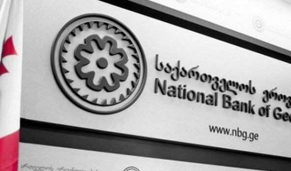 ეროვნული ბანკი IFC-თან თანამშრომლობის მეორე ხელშეკრულებას აფორმებს