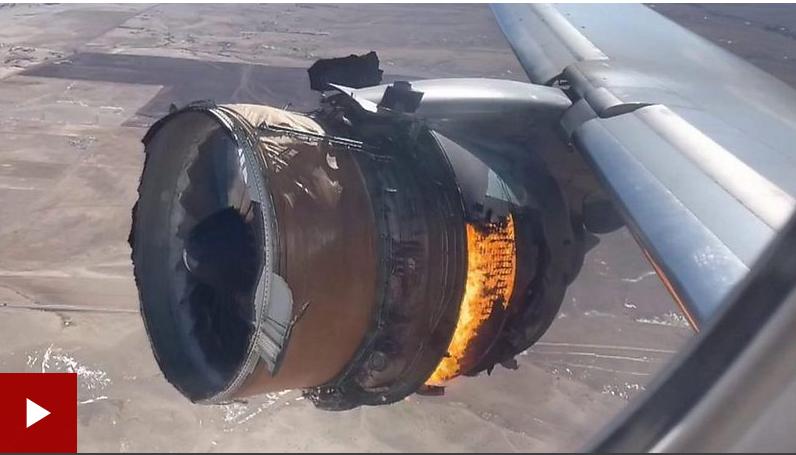 Boeing 777-ის ლაინერების ოპერირება ძრავის გაუმართაობის გამო შეწყდა