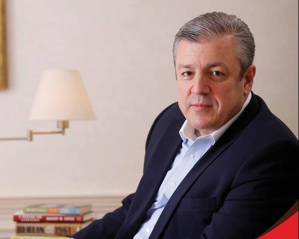 Georgia's Leadership has a tough choice - Former PM