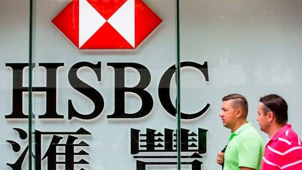 HSBC-ი ფოკუსირებას აღმოსავლეთის ქვეყნებზე გეგმავს