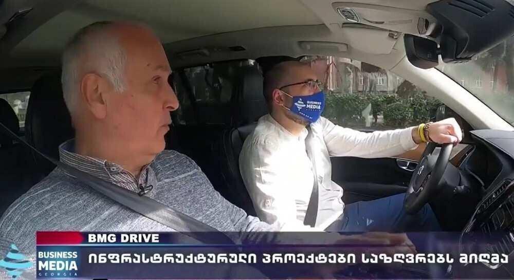 """""""ქართული კომპანიები ქვეყნის გარეთ რომ გავიდნენ, ცოდნით უნდა იყვნენ აღჭურვილნი"""" - ბიზნესმენი"""
