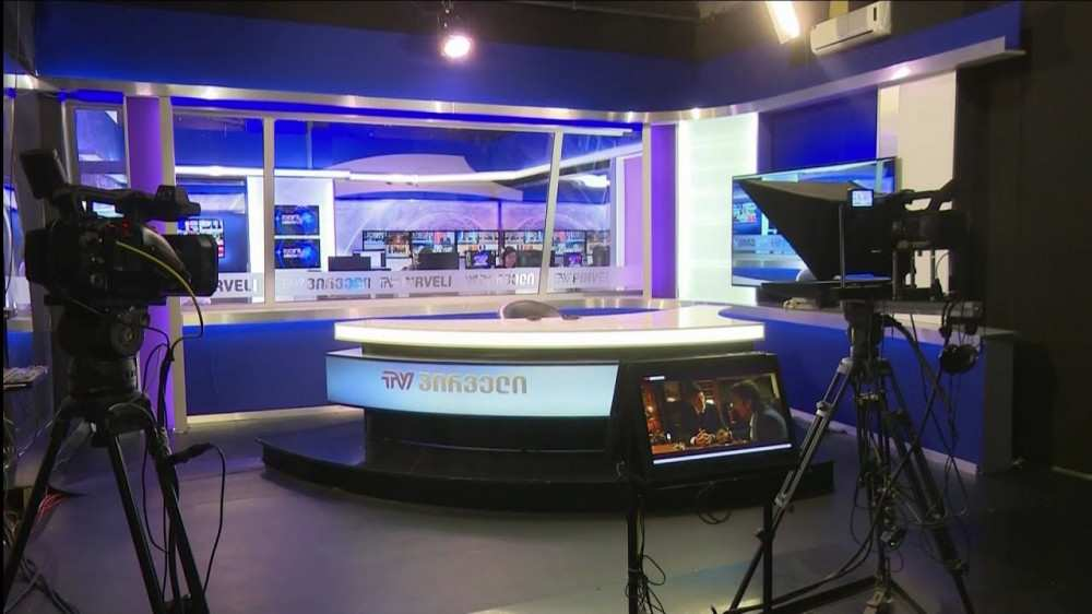 Prosecutor's Office to obtain materials from TV Pirveli; Court's permission
