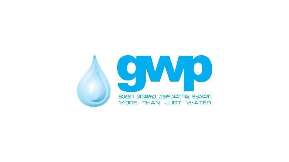 GWP წყალმომარაგების მორიგი შეწყვეტის შესახებ განცხადებას ავრცელებს