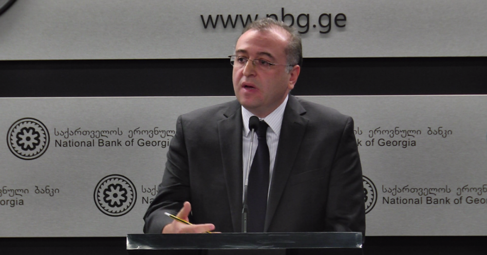 Georgia is starting work on a new program with the IMF – NBG President