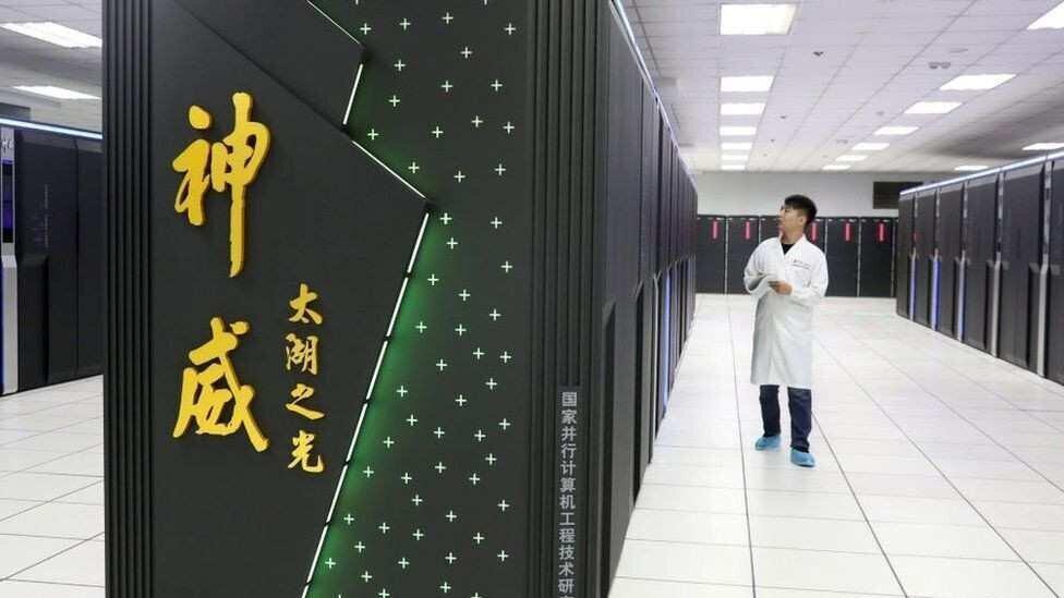 აშშ-მა ე.წ შავ სიაში შვიდი ჩინური კომპანია შეიყვანა