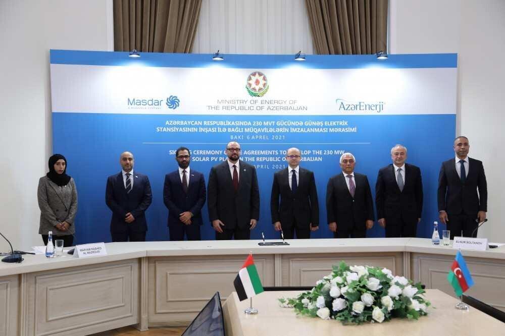აზერბაიჯანში UAE-ს $200-მილიონიანი ინვესტიციით მზის ელექტროსადგური აშენდება