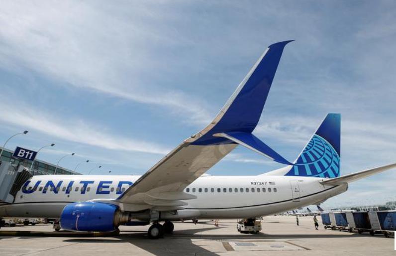 United Airlines-ის შემოსავალი პირველ კვარტალში 66%-ით შემცირდა