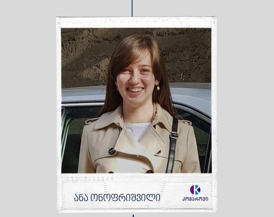 ევროპის გოგონათა  მათემატიკურ ოლიმპიადაზე ანა ონოფრიშვილმა ოქროს მედალი მოიპოვა