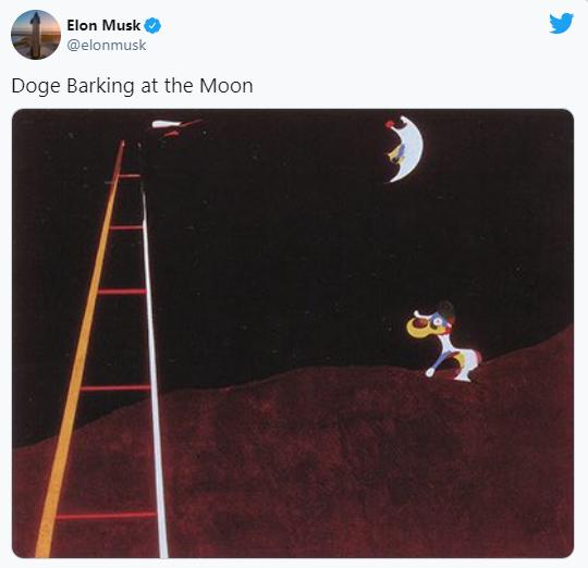 მასკის მორიგი კომენტარის შემდეგ Dogecoin-ის ფასი რეკორდულ ნიშნულს აღწევს