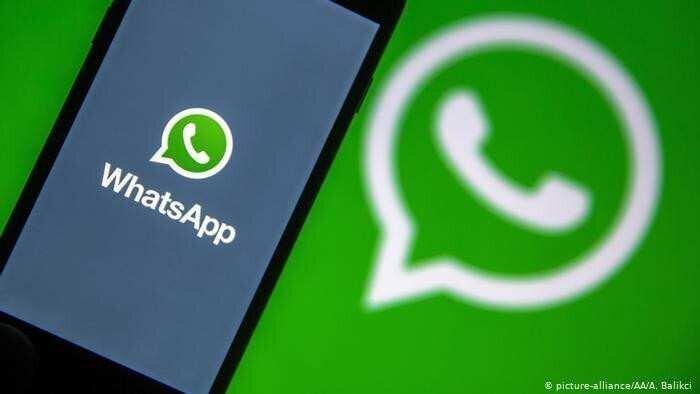 WhatsApp-ის ძველი ვერსიის მომხმარებლები 15 მაისიდან შეზღუდული ფუნქციებით ისარგებლებენ