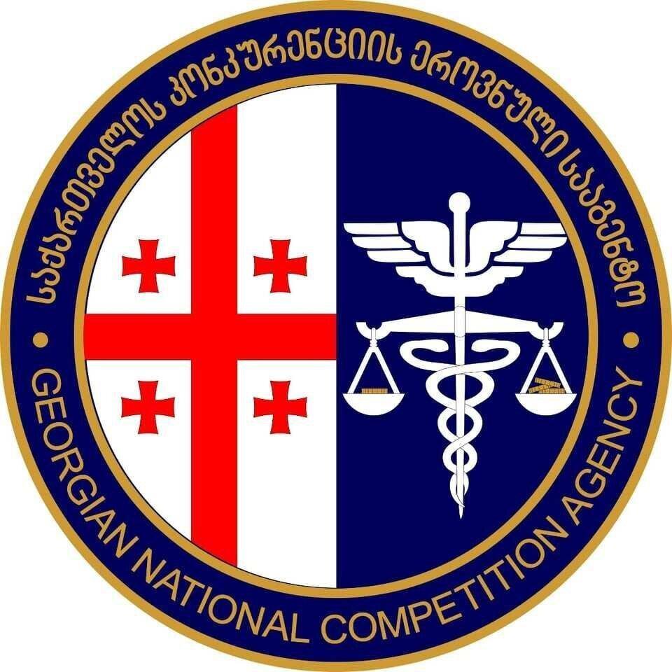 ანტიდემპინგის შესახებ განაცხადებს კონკურენციის სააგენტო 1 ივნისიდან მიიღებს