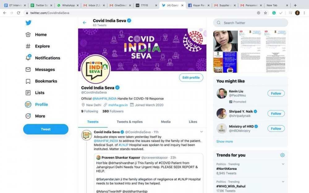 ინდოეთი Twitter-ს პანდემიიის მართვასთან დაკავშირებით კრიტიკული პოსტების აღებას სთხოვს