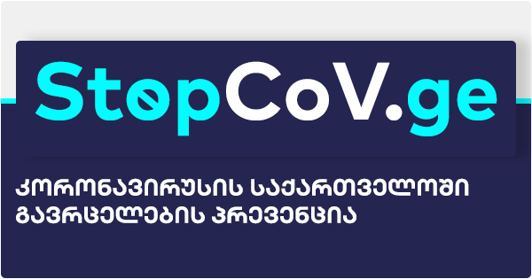 Daily test-positivity rate stands at 4,54% in the past 14 days – Stopcov.ge