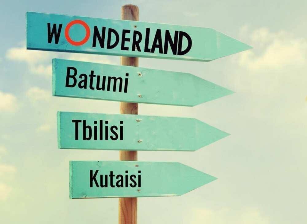 """იყო შემთხვევები, როცა ტურისტებმა ჩამოსვლა """"კომენდანტის საათის"""" გამო გადადეს - Wonderland"""