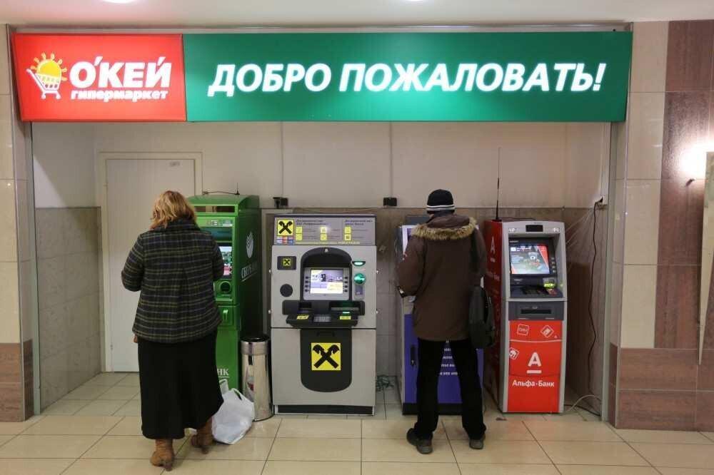 რუსეთში ბანკებიდან მოსახლეობამ დეპოზიტების გატანა დაიწყო