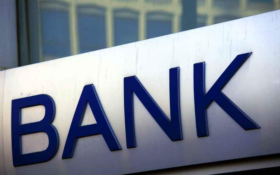პანდემიური ბანკინგი - ბლოგი