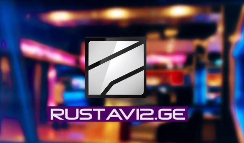 Court Allows Seizure Of Real Estate of Rustavi 2