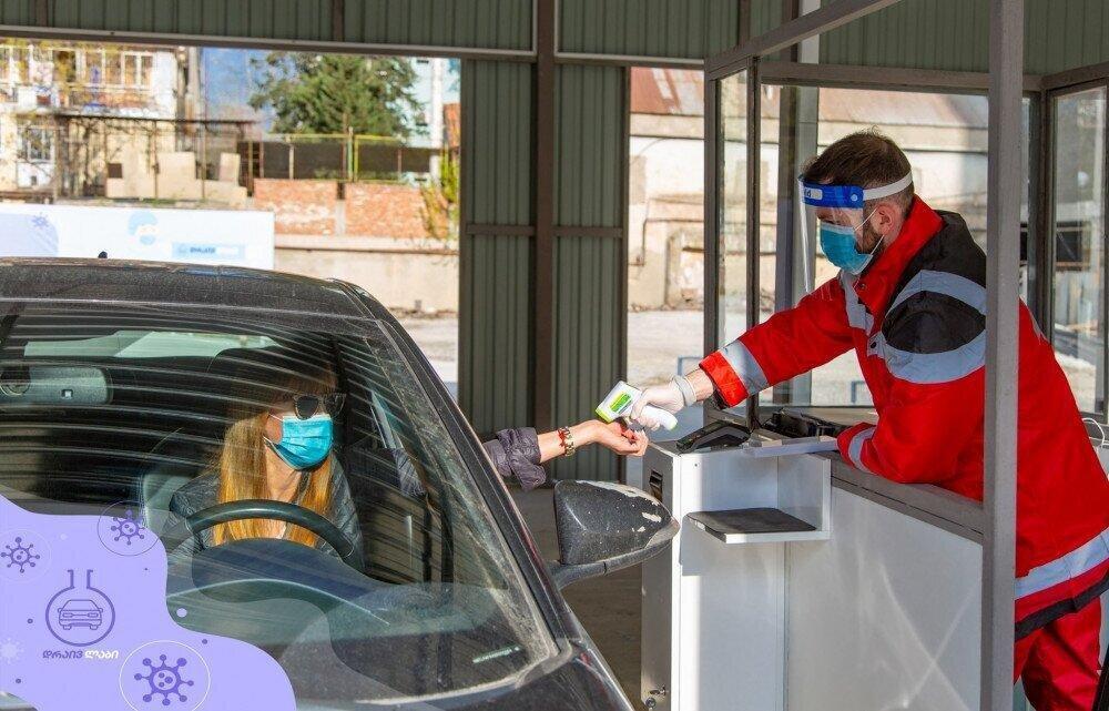 კოვიდ-ტესტირება მანქანიდან გადასვლის გარეშე - ამ სერვისს თბილისში მომხმარებელს Drive-lab-ი სთავაზობს