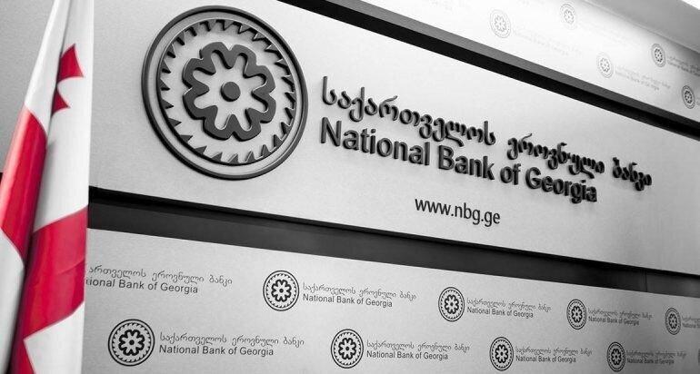 ფასების ზრდა და ეროვნული ბანკის პოლიტიკა - ეგნატე შამუგიას მიმოხილვა