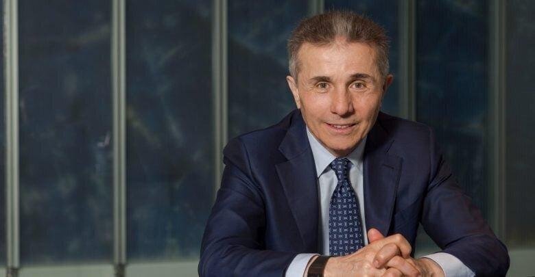 Bidzina Ivanishvili Released A Statement