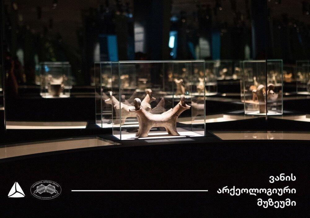 ივლის-აგვისტოში პომპეის საგანძური ვანის მუზეუმში გამოიფინება