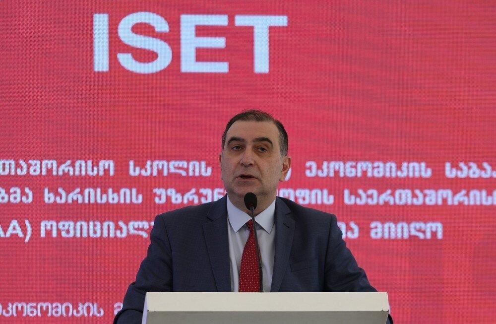 თსუ ეკონომიკის საერთაშორისო სკოლის (ISET) სასწავლო პროგრამებმა საერთაშორისო აკრედიტაცია მიიღო