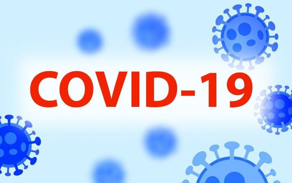 Covid- ინფიცირების 741 და გამოჯანმრთელების 945 ახალი შემთხვევა გამოვლინდა - 17 ივნისი