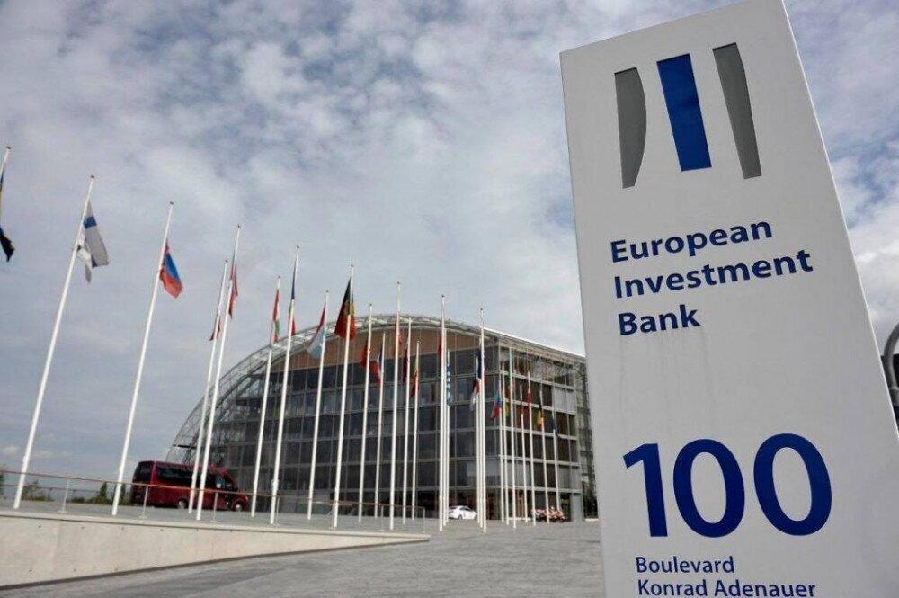EIB ვაქცინებისა და სამედიცინო აღჭურვილობის შესაძენად საქართველოს €50 მლნ-ით დაეხმარება