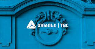 TBC Bank - Changes to Board Committees and Company Secretary