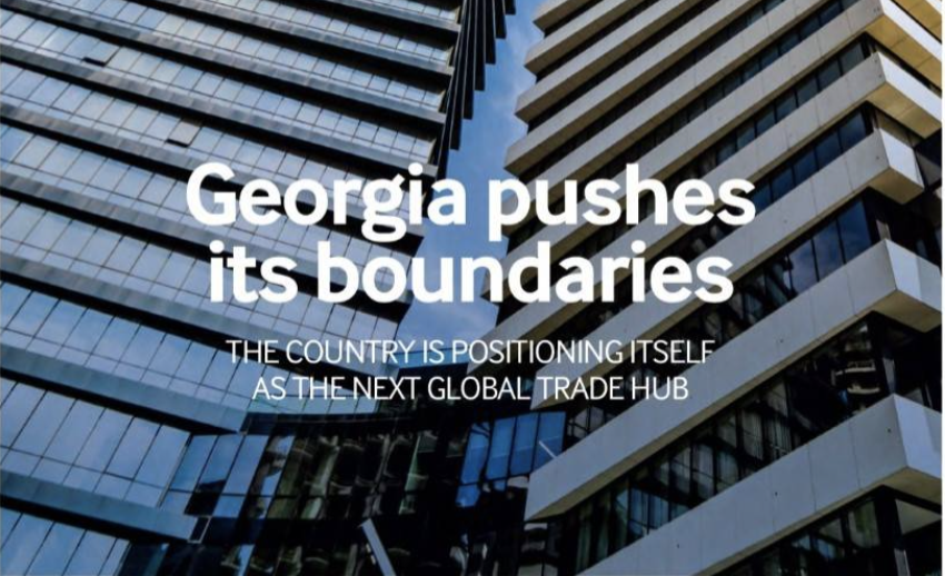 One of the Largest Business Media Holding FDI Intelligence Publishes a Special Report on Georgia