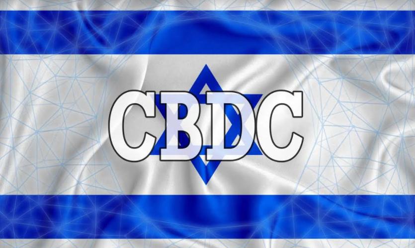 ისრაელმა ციფრული შეკელი გამოუშვა